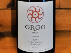 Orgo Saperavi Qvevri Red Wine 2016